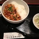 日本橋焼餃子 - 麻婆丼