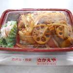 さかえや - ピリ辛レンコン丼
