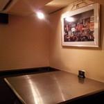 Yoi - テーブル席4~6名様