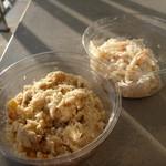 まるせい - 手前:雪花菜 奥:蒸鶏と切り干しのサラダ