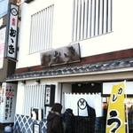 Shokudokoroooki - これが噂の「駅前のおっき」(笑)