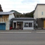 関食堂 - 外観写真:民宿せきとよ向かい