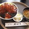 やまきち - 料理写真:ソースかつ丼