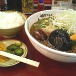 げんこつ - 黒マー油ラーメン・ライスセット