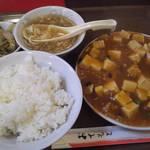 吉林飯店 - 麻婆豆腐定食(790円)