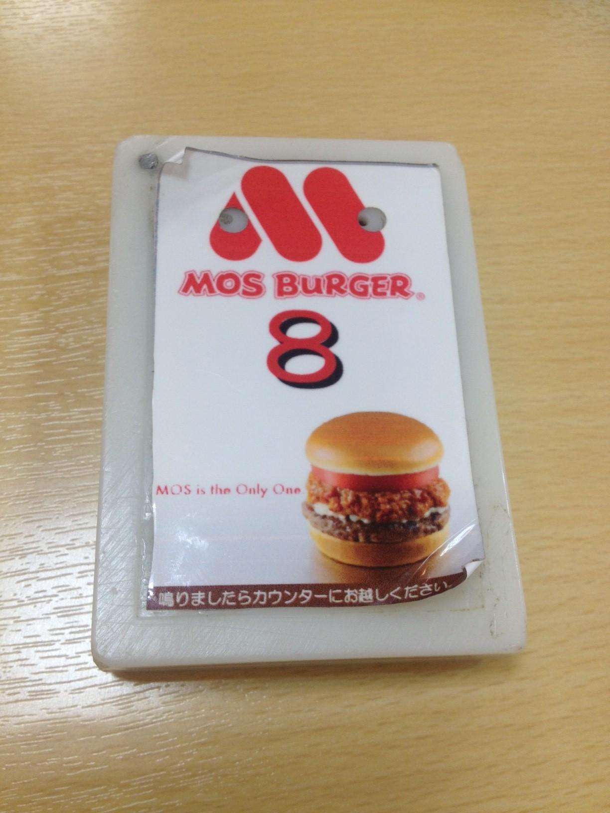 モスバーガー りんくうシークル店