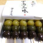 18107378 - (ノ∇≦❤)宇治三昧:お煎茶+お抹茶+ほうじ茶の三色×5本入り:650円(1本売りは130円)