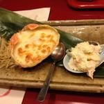 18107673 - かにクリーム甲羅焼き(¥ 600)