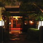 割烹 天ぷら 三太郎 - 創業40年 一軒家割烹です。