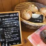 cafe Karin 果林 -