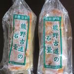 西尾パン - 熊野古道の石畳     1個 150円