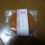 18113768 - 桜のマドレーヌ