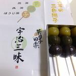 18114516 - (ノ∇≦❤)宇治三昧:お煎茶+お抹茶+ほうじ茶の三色×5本入り:650円