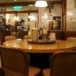 南海飯店 -