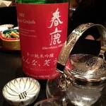 北新地 湯木 - 2013.3