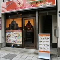 サンローズ インドレストラン&バー - いらっしゃいませ!!