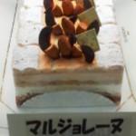 菓子工房 蘭す - マルジョレーヌ
