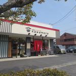 シェ・カワモト - 看板とお店