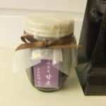 壽山 - 黒豆です