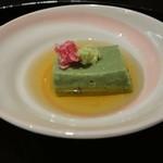 神戸吉兆 - よもぎ豆腐