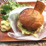 Pancafe ao - アボカドチーズバーガーのランチセット。