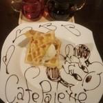 Cafe Palette - ワッフルと紅茶がとてもおいしかったです!