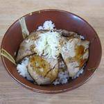 まつや - チャー丼(450円)