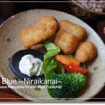 カフェ 七色の風 - 白身魚のフライ定食