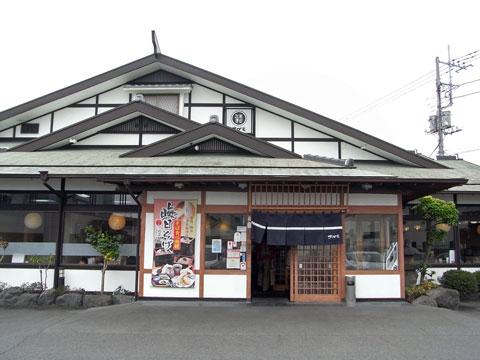 サガミ 富士柚木店 name=