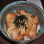 ラーメン亭 兆家 - ちゃーしゅう丼