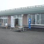 900草原レストハウス -
