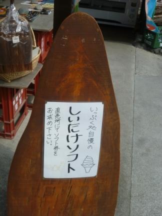 横川 name=
