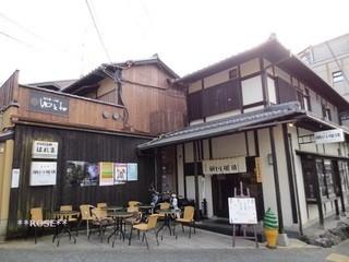 高台寺 前田珈琲