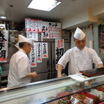 さくら寿司 -