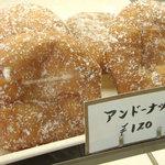 アイズ製パン - 料理写真: