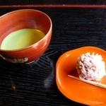 18139361 - 抹茶と上生菓子 ¥750