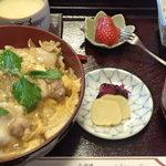 和旬 いさりび - 地鶏親子丼定食