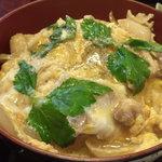 和旬 いさりび - 地鶏親子丼