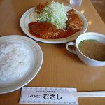 レストラン むさし - 3点セット 1180円