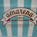 パスティッチェリア・アマレーナ - ☆紙袋…可愛いですね(^v^)☆