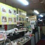山珍 - 実はたくさんのお弁当も。その場で作ってくれます!