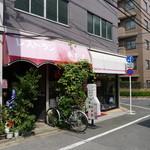 レストラン あかね - 大塚北口からも近い路地に、隠れた名店!