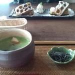 藍住茶房 -