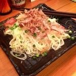 沖縄料理と島酒 星屑亭 - そーめんちゃんぷる