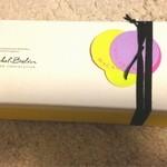ミッシェル・ブラン - ボックスが可愛いです。