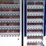 好味苑 - 好味苑 @本蓮沼 店頭 中華では珍しい食券自販機が?