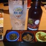 Uotami - お通しと黒ホッピー