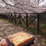 ル・プチメック - サーモンとアボガドのタルタルサンド【420円】