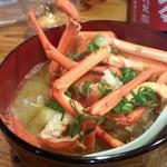 おまかせ料理まるやま - 伊勢海老味噌汁。