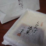 湯葉弥 - 料理写真:くみあげ湯葉5枚入り1260円